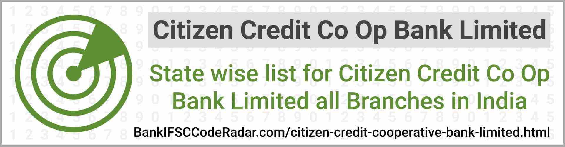 Citizen Credit Cooperative Bank Limited All Branches India
