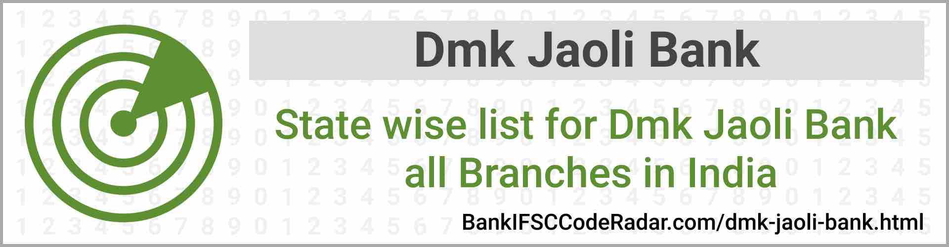 Dmk Jaoli Bank All Branches India