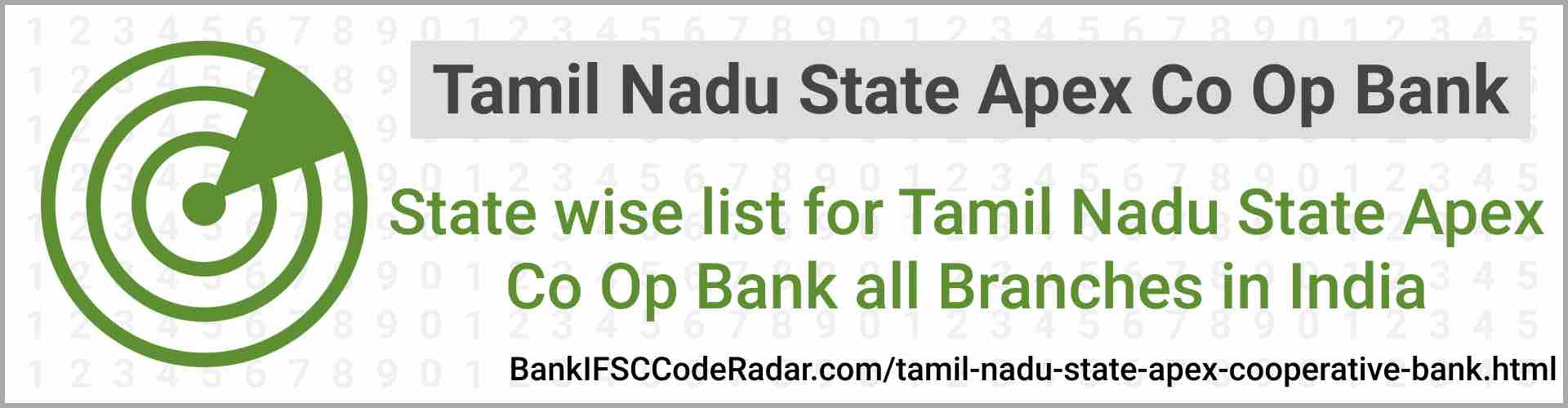 Tamil Nadu State Apex Cooperative Bank All Branches India