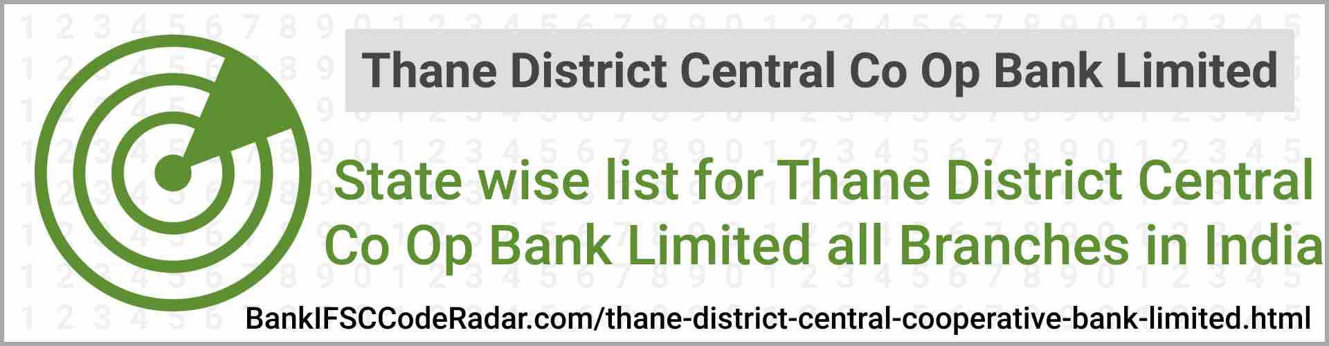 Thane District Central Cooperative Bank Limited All Branches India